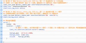 网站安全配置(Nginx)防止网站被攻击