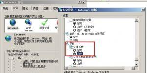 cwRsyncServer从windows下数据实时同步到linux服务器上的实现过程