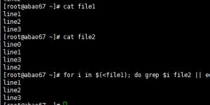 linux 找出两个文件内容的相同与不同