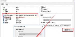 VMware虚拟机无法安装win7系统解决办法