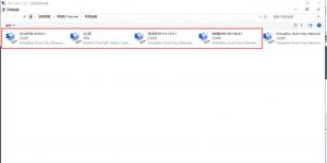 fule9.0部署openstack实验环境和配置